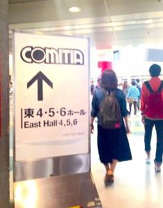 COMITIA112