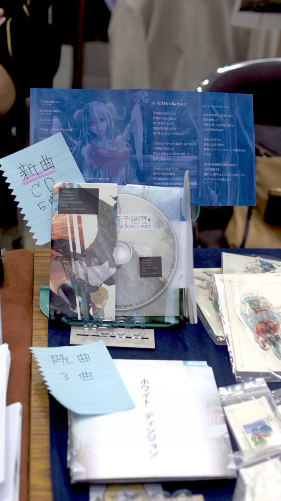 COMITIA CD